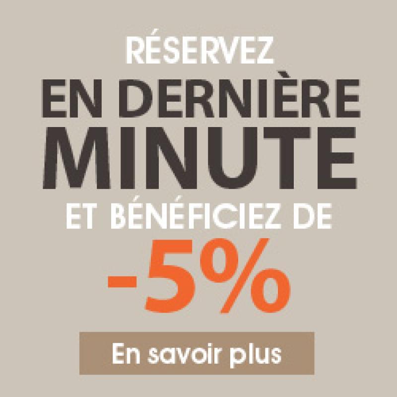 Hotel offre derni res minutes la baule for Reserver un hotel derniere minute
